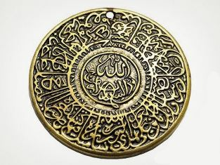 Muslim amulets for good luck